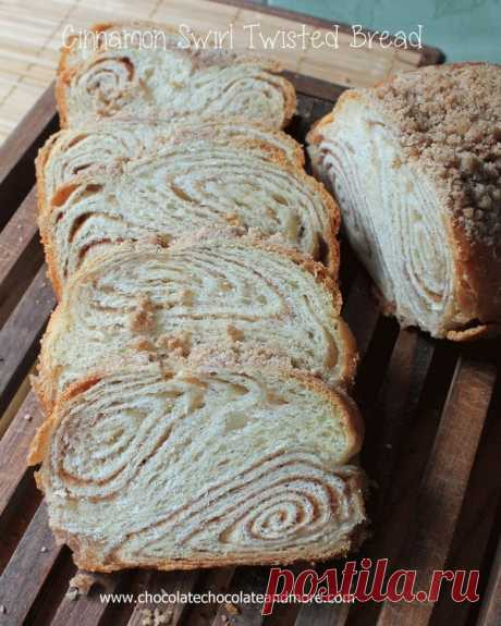 Закрученный хлеб с корицей