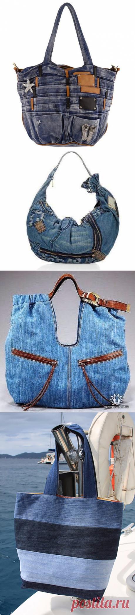 Джинсовые сумки на лето!!!
