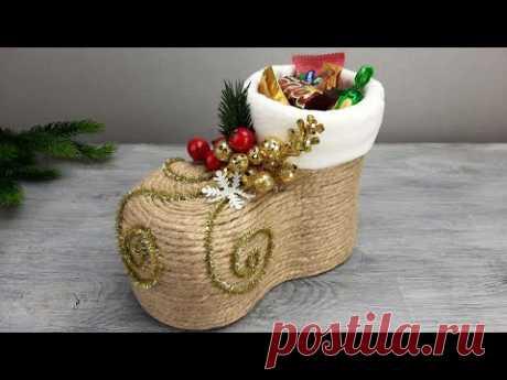 Рождественский Сапожок из пластиковой бутылки! Отличный Подарок на Новый год и Рождество! - YouTube