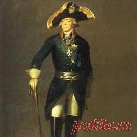 Сегодня 01 октября в 1754 году родился(ась) Павел I