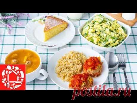 МЕНЮ НА ОБЕД для всей семьи. 5 Рецептов на каждый день. Суп, ленивые голубцы, салат, булгур и манник