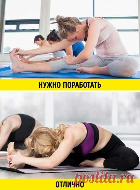 5 упражнений, которые покажут, насколько молодо ваше тело | Болтай