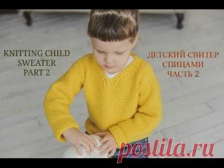 El jersey tejido para el niño. La parte 2. Knitting sweater for baby. Part 2.