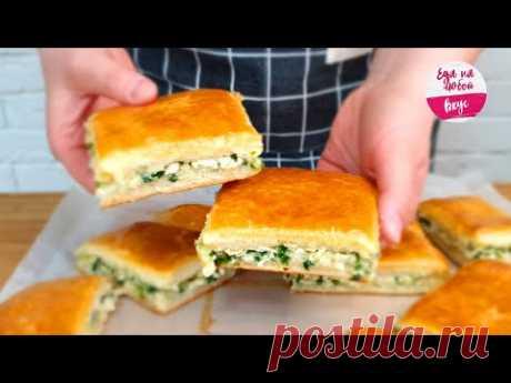 Моментальные Пирожки или Отрывной пирог с луком и яйцом (НЕ надо варить!) И НИЧЕГО лепить...