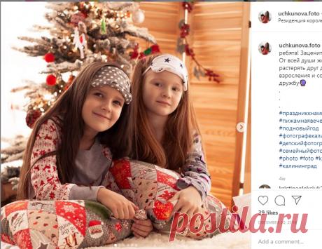 Гостевой Дом 𝙷𝚘𝚖𝚎 𝚂𝚠𝚎𝚎𝚝 𝙷𝚘𝚖𝚎 (@belyaus_homesweethome) • Instagram photos and videos  Засыпать быстро детская спальня