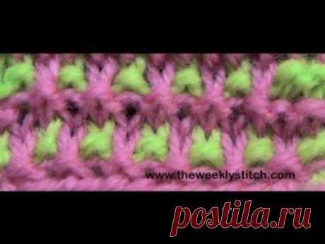 Two Color Granite Stitch