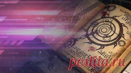 Заклинание на удачу, чтобы везло каждый день | Fazoterika | Яндекс Дзен