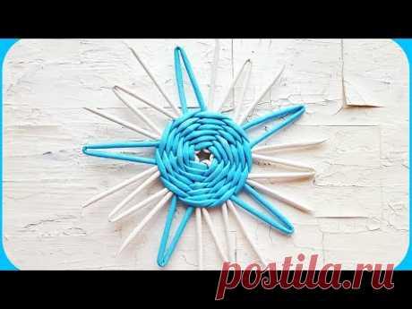 Снежинка из газетных трубочек! Подробный МК! - YouTube #ladaligay #плетениеизгазетныхтрубочек