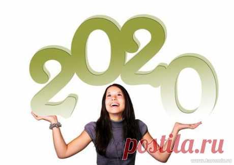 Гороскоп на 2020 год для женщин