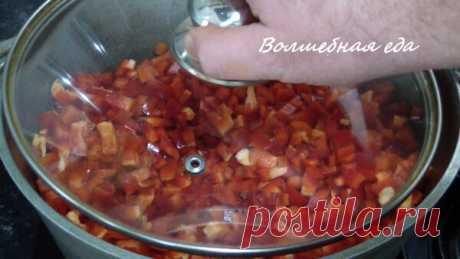 Это вкуснее и ароматнее обычной томатной пасты   Волшебная еда   Яндекс Дзен
