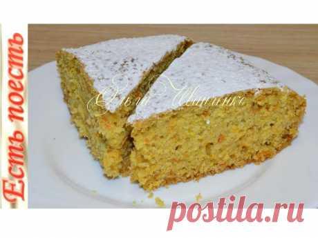 Рассыпчатый кукурузно-морковный пирог (постный)   Есть поесть с Ольгой Иванченко   Яндекс Дзен