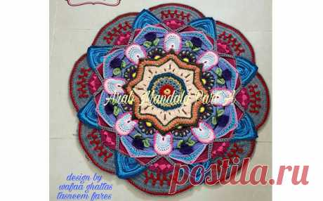 Knitted plaid. Arab mandala. Scheme
