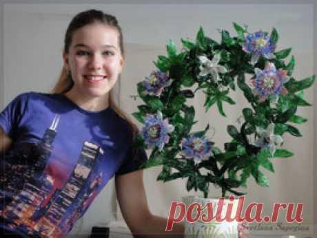 ГЛАВНАЯ Цветы и деревья из бисера во французской технике бисероплетения от Светланы Сапегиной