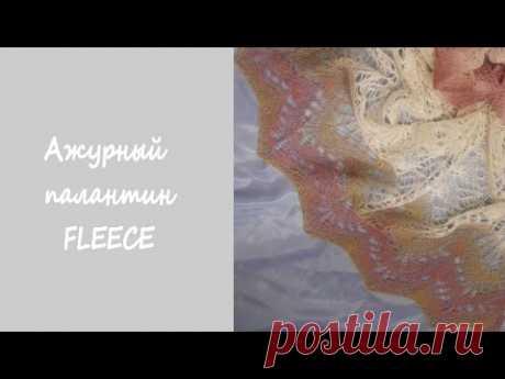 """Ажурный палантин """"Fleece"""", связанный спицами."""