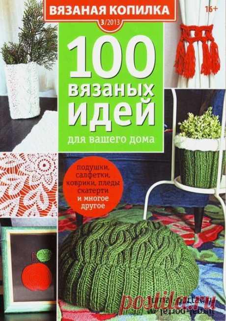 пастила.ru pishite@postila.ru вязание крючком - 2 419 картинок. Поиск Mail.Ru