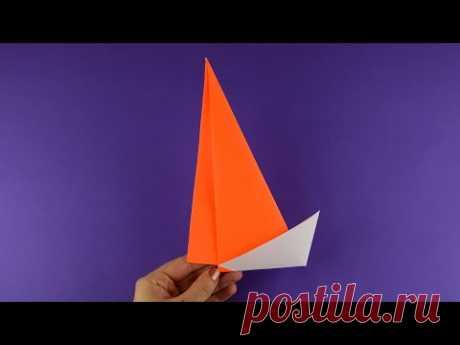 Своими руками очень простое оригами. Как сделать парусник из бумаги легко и просто