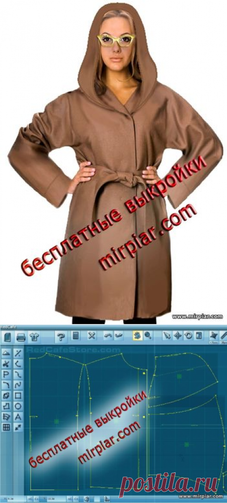 free pattern, полупальто, длинная куртка, pattern sewing, выкройка куртки, выкройка полупальто, капюшон, выкройки скачать, шитье, готовые выкройки, выкройки бесплатно, выкройки MirPiar.com