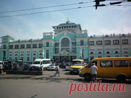 Железнодороржный вокзал