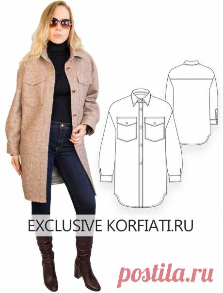 Готовая выкройка пальто-рубашки для скачивания  https://korfiati.ru/2020/11/gotovaya-vykrojka-palto-rubashki-dlya-skachivaniya/  Как показывает история, чтобы создать что-то гениальное, достаточно соединить не соединяемые, казалось бы на первый взгляд вещи. Например, что получится, если сложить пальто и рубашку? Правильно, получится самый модный тренд сезона осень-зима — пальто-рубашка! При этом от рубашки на этот раз давайте возьмем фасон, а от пальто — материал. Для паль...