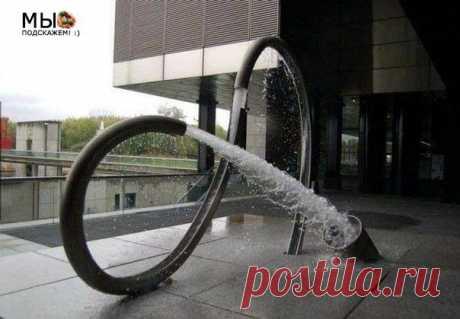 неиссякаемый фонтан