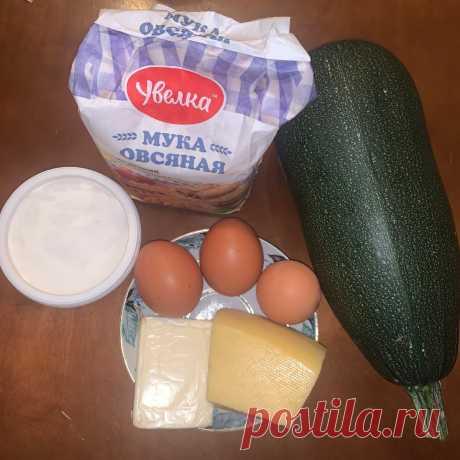 ✅ Кабачковая ПП-пицца «2 сыра»🍕 на ужин помогла мне избавиться от 30 кг. Пошаговый фото-рецепт ✅   НЕпышка   Яндекс Дзен
