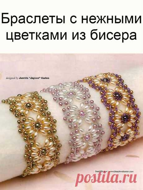 Bracelets with delicate flowers from beads