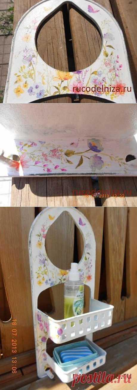 Сайт Рукодельница - социальная сеть для рукодельниц - Alyocha » дневник » Полочка под мыло.