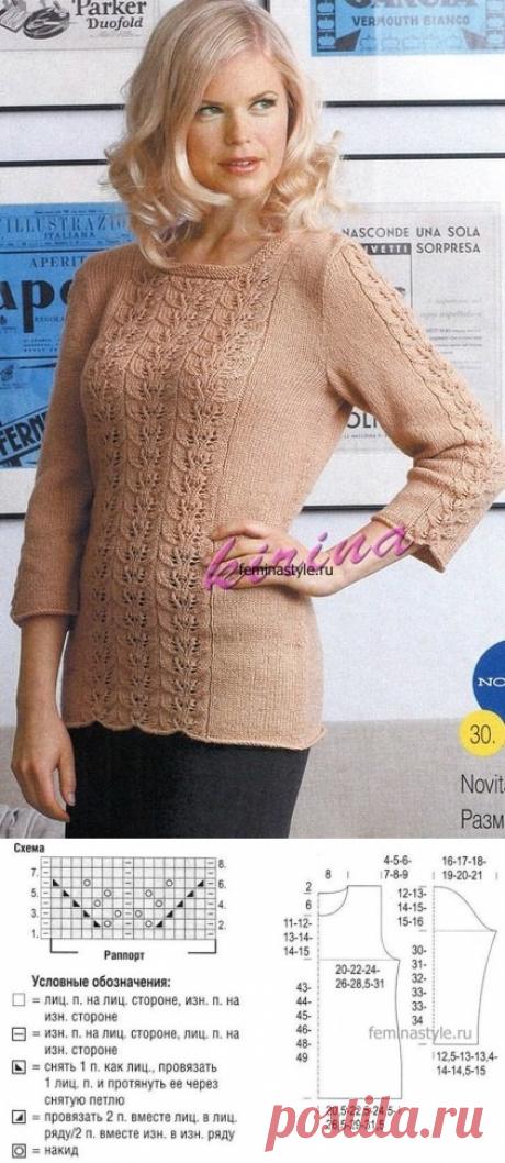 Стильный женский ажурный пуловер (Вязание спицами) | Журнал Вдохновение Рукодельницы