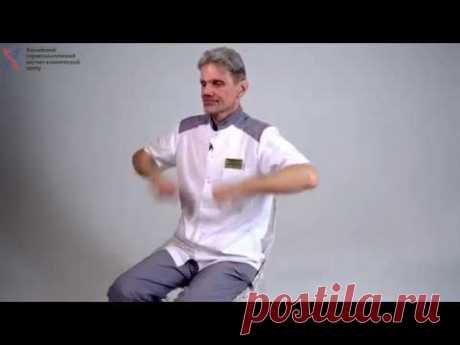 Суставная гимнастика для верхних конечностей и плечевого пояса