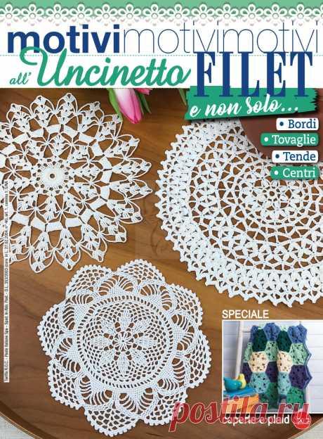 """""""Motivi all'Uncinetto"""" №49 2020г"""