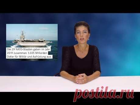 Сара Вагенкнехт: Если США ваш союзник, то враги вам больше не нужны! [Голос Германии]