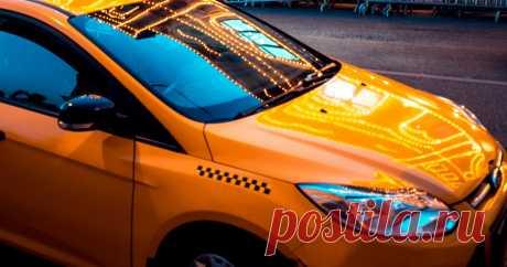 Роспотребнадзор запустил горячую линию по услугам такси и каршеринга А также подготовил памятку для потребителей услуг такси.