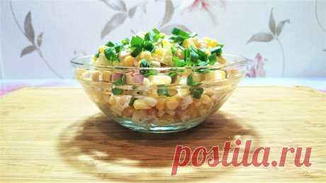 Салат покорил всю семью! Жена приготовила вкусный, сытный и нежнейший салат из простых продуктов.