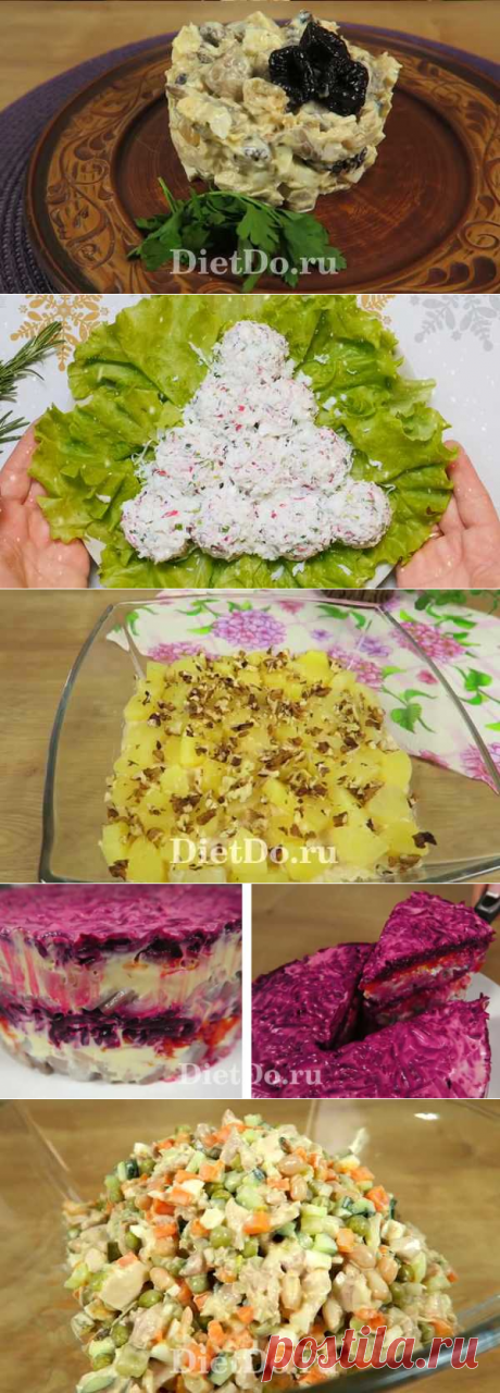 Салаты на Новый год 2020: ТОП-15 простых и вкусных рецептов с фото