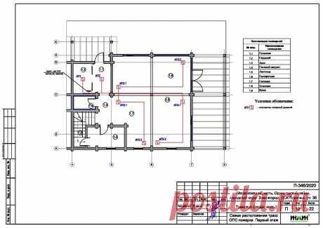 Проект электрики дома пример 550