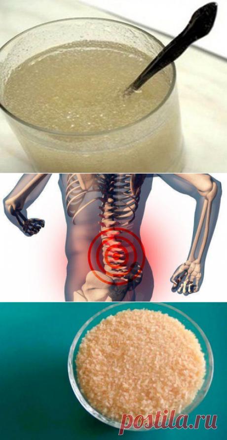 Как наконец забыть о таких проблемах, как боли в ногах, суставах или спине