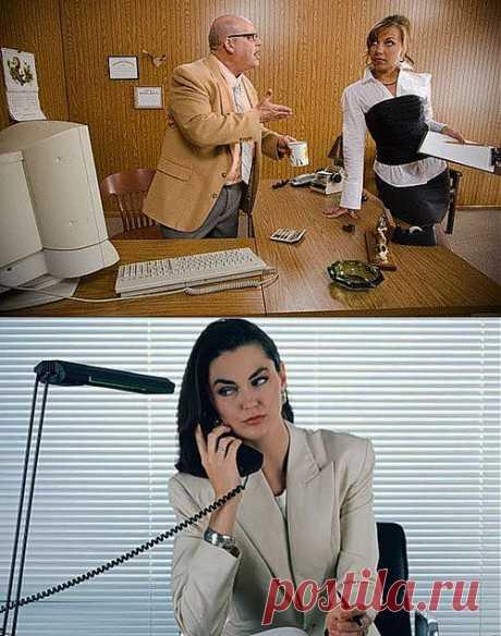 Жить интересно! - Офисные грани обиды – как простить обиду