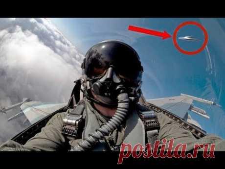 Руки пилота ОНЕМЕЛИ НА ГАШЕТКЕ! НЛО против истребителей! Инцидент Кэш-Лэндрум - YouTube
