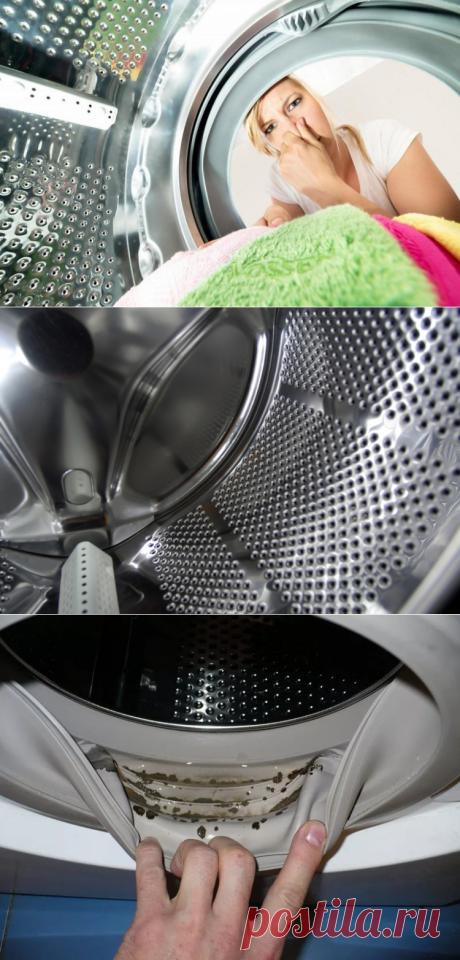 Как почистить стиральную машину от запаха в домашних условиях