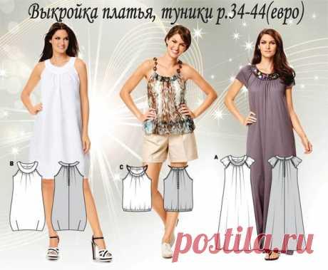 Выкройка платья-туники размеры 34-44 евро источник https://vk.com/wall-135287543_13115