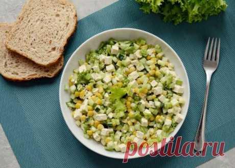 Салат с кукурузой, сельдереем и тофу — Sloosh – кулинарные рецепты