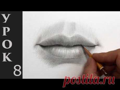 Como dibujar (dibujar) los labios por el lápiz - la lección que enseña.