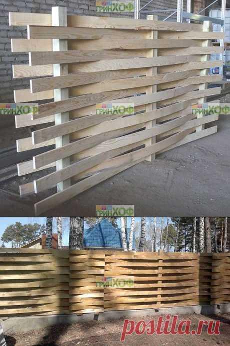 Плетеный забор.