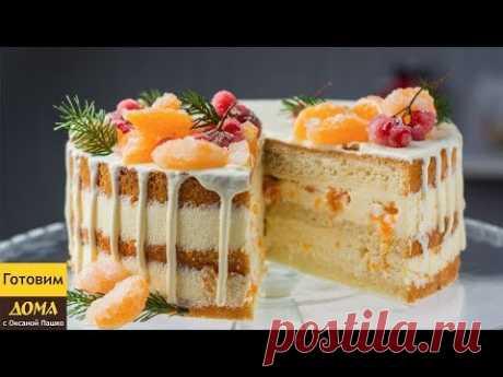 Вкуснейший ТОРТ С МАНДАРИНАМИ НА НОВЫЙ ГОД И РОЖДЕСТВО   Рецепт и Украшение Новогоднего Торта - YouTube