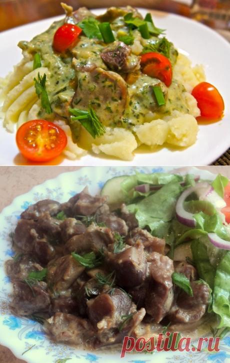 Желудки индейки, рецепт / Простые рецепты