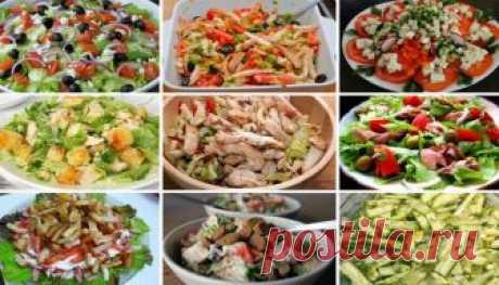 Теперь у меня имеется план «Б»: топ-9 лучших салатов для каждого дня Подборочка из 9 салатов, которые вкусны неимоверно, а готовятся быстро! Пользуйтесь и не тратьте полдня