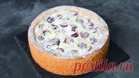 Тирольский пирог с ягодами в домашних условиях Рецепт тирольского пирога с ягодной начинкой в домашних условиях.