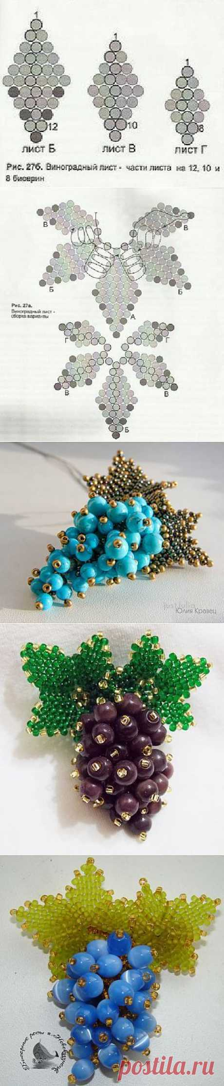 (8) A bunch from beads. Brooch. | Biser|magiya of beads | Beaded miracles | Posted | MK beads