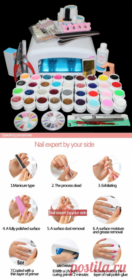 The set for creation of manicure including a UV lamp - 4134 rub. Free shipping across all Russia