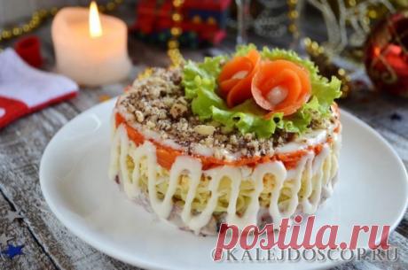 Очень вкусный салатик с селедкой | Калейдоскоп